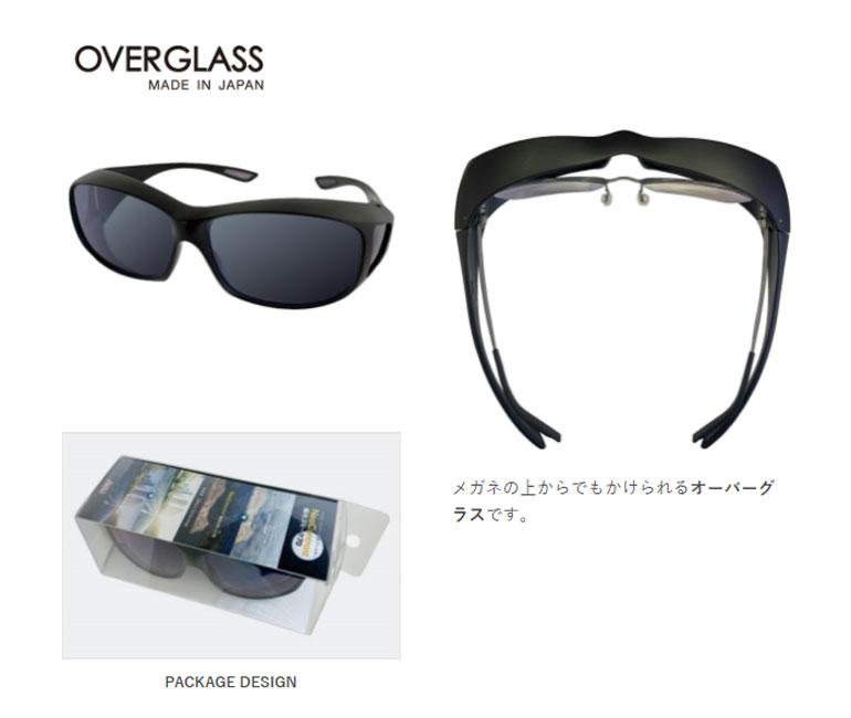 ネオコントラスト 偏光スモーク70 オーバーグラス